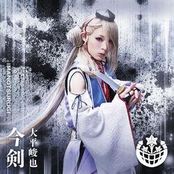 Musical4-Imanotsurugi