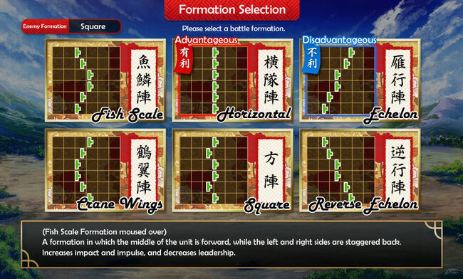 11 formation selection