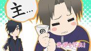 Hanamaru Ep01 Endcard