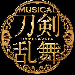 Musical-Logo