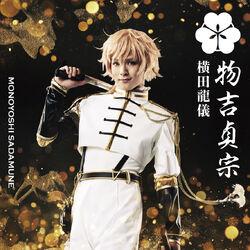 Musical3-Monoyoshi