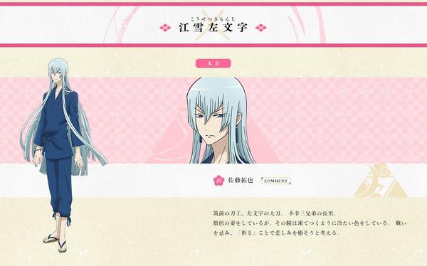 Hanamaru-design-Kousetsu