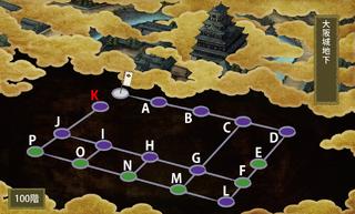 TreasureChest-Map100