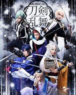 Musical-Tsuwamonodomo ga Yume no Ato