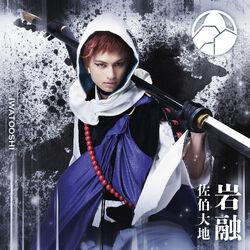Musical4-Iwatooshi