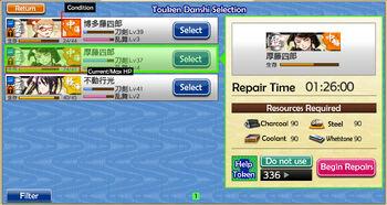Repair menu 03