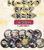 Merch-Animate-CanBadges2