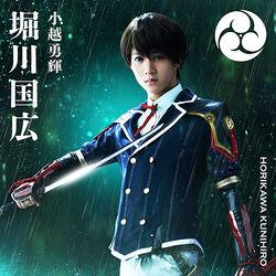 Musical2-Horikawa