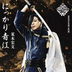 Musical3-Nikkari