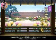 181009 Background01