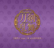 Merch-Musical-IwatooshiLimitedCover