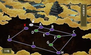 TreasureChest-Map6