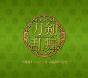 Merch-Musical-IshikirimaruLimitedCover