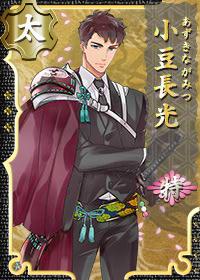 Azuki-Toku