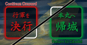 Continue return