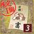 Shop-FujiSet3