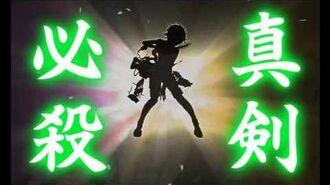 【Touken Ranbu】Shinken Hissatsu (Awaken) x 6