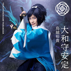 Musical5-Yamatonokami