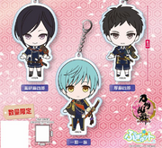 Merch-Pugyutto-AcrylicKeychains3