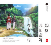 Katsugeki-Music-OST