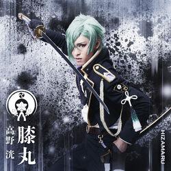 Musical4-Hizamaru