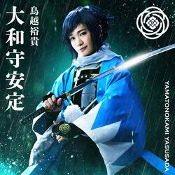 Musical2-Yamatonokami