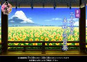 180710 Background01