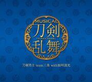 Merch-Musical-MikazukiLimitedCover