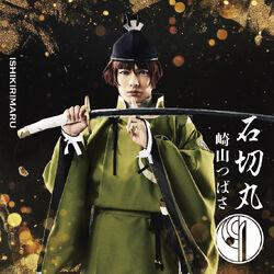 Musical3-Ishikirimaru