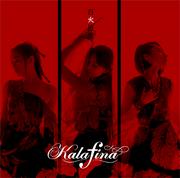 Katsugeki-Music-ED1