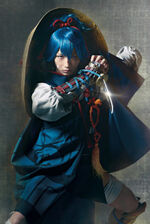Stage Play-Sayo