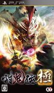 Box Art-Toukiden Kiwami PSP JPN