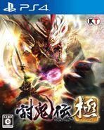 Box Art-Toukiden Kiwami PS4 JPN