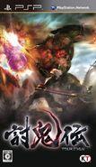Box Art-Toukiden The Age of Demons PSP JPN