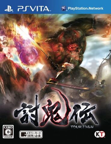 File:Box Art-Toukiden The Age of Demons PSVita JPN.jpg