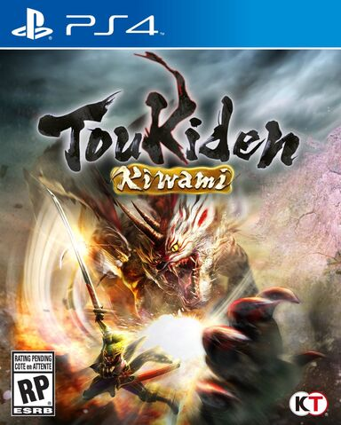 File:Box Art-Toukiden Kiwami PS4 NA.jpg