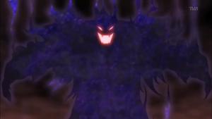Nemesis Beast