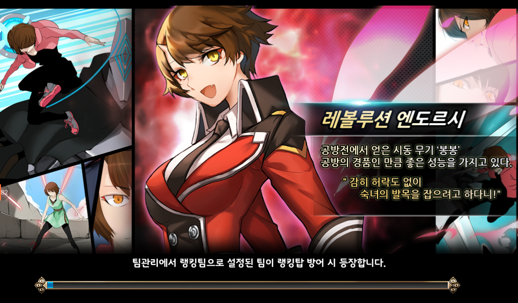 tower of god how to become a ranker