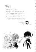 Tsukumoraymondrabiahletter