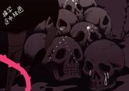 Skullnotes