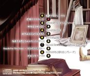 Ee song list