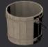 File:Bucket.png