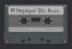 File:Cassette Tape.png