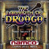 The Labyrinth of Druaga