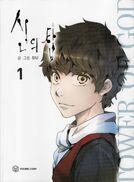 ToG-Book1