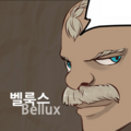 A0 - Bellux