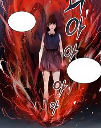 Yeon Yihwa - Yeon Flame