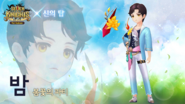 7Knight Spring Flower Party Banner - Baam