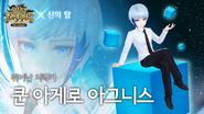 7Knight-TOG Banner KoonAA