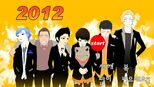 SIU blog 2012